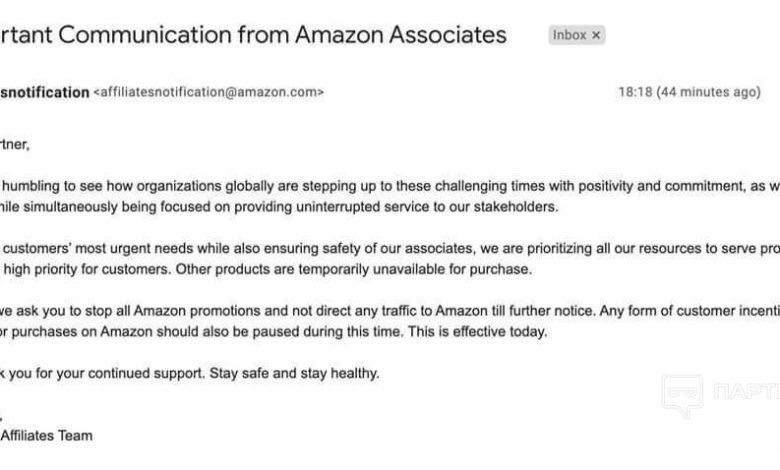 Photo of Amazon прикрывает партнерку?