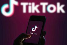 Photo of Настройка рекламы в TikTok