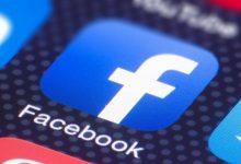 Photo of Как успешно запускать до 90% любых аккаунтов Facebook