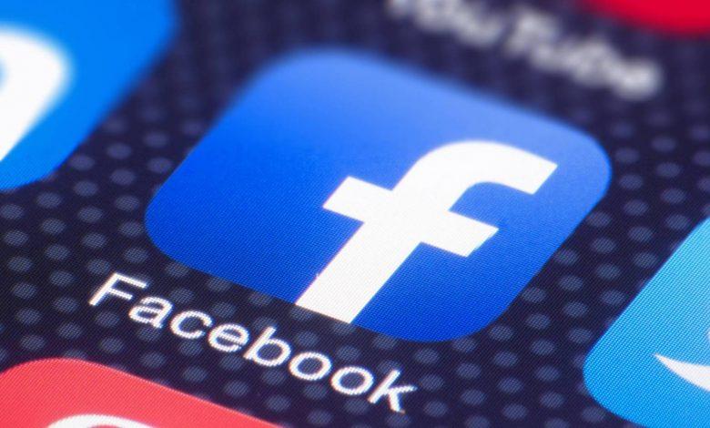 Photo of Секреты настройки таргета Facebook