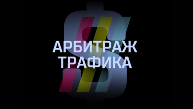Photo of BeMob – Настройка – Создание оффера, настройка потока и создание кампании.