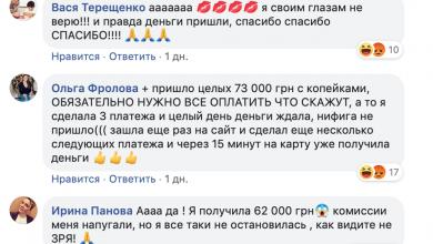 Photo of Накручиваем комментарии в Facebook по API (Скрипт от Желтого Веба)