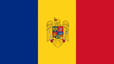 Photo of Как лить на Румынию