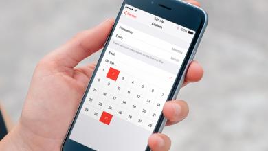 Photo of «Push» трафик с iOS календарей